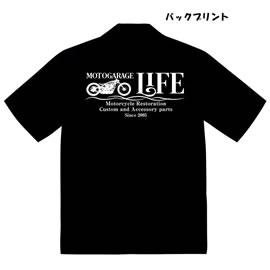 LIFEオリジナルオープンワークシャツ黒(送料込みネコポス便)